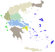 geographical regions of Greece